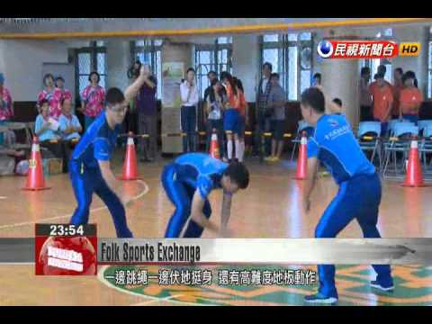 Olympic committees of Taiwan, China hold folk sport get together