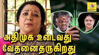 Actress Latha Interview on Sasikala and OPS Fight | AIADMk