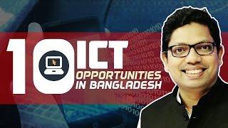 10 ICT Opportunities in Bangladesh