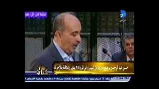 حسن عبدالرحمن رئيس مباحث أمن الدولة.. وائل غنيم عميل أمريكى إخوانى متآمر على مصر