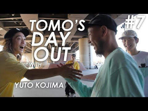 Tomo's Day Out #7 - Yuto Kojima and friends