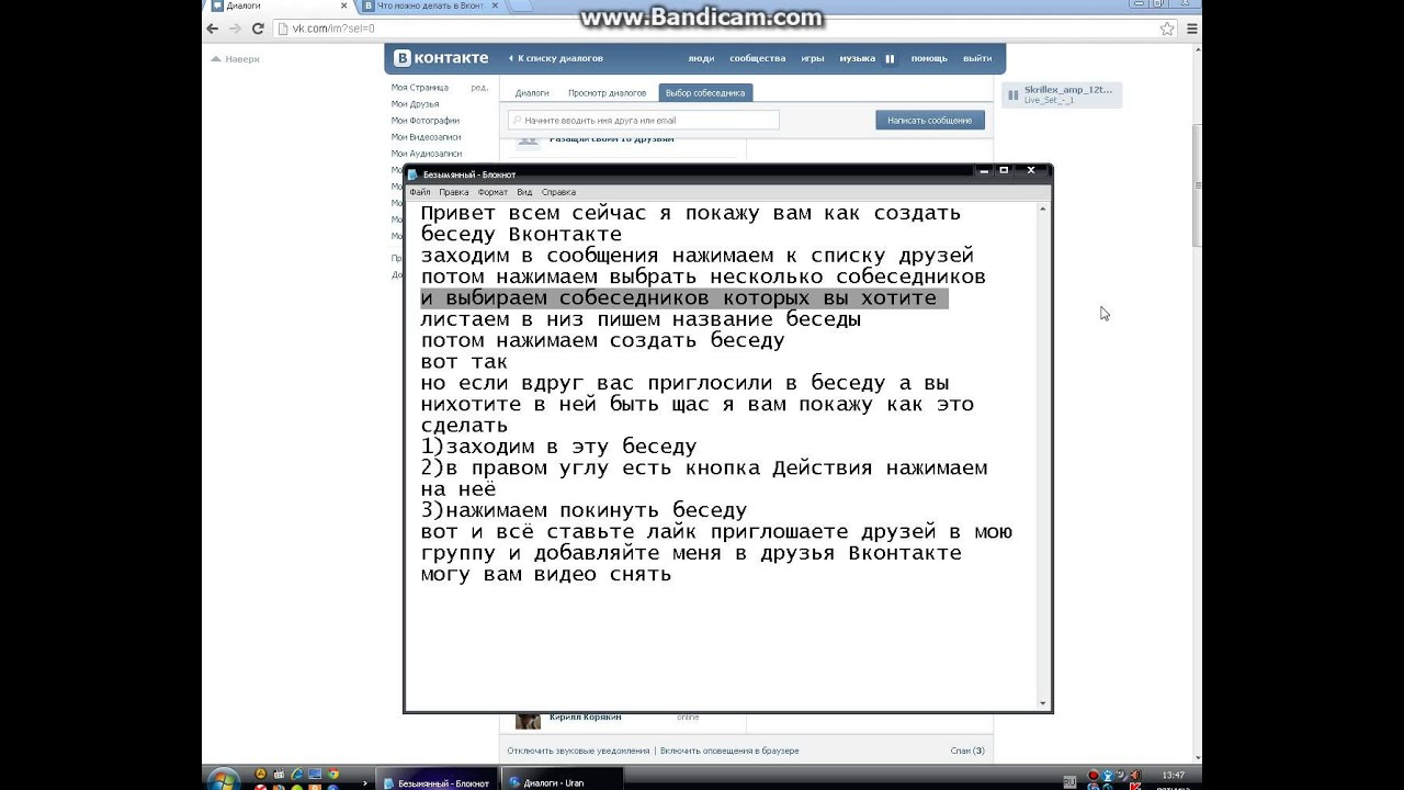 Как сделать репост в Контакте на стену страницы и в группе 40