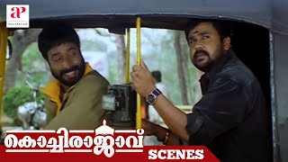 Kochi - Malayalam Movie | Kochi Rajavu Malayalam Movie | Dileep Enters in Law College