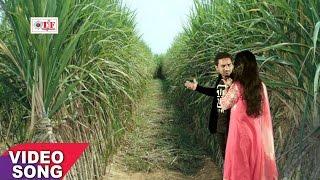 चलs उखिया के भीतर - Firoj Deewana - भोजपुरी का रोमांस से भरा विडियो गाना - Lahanga Ke Chikan Saman