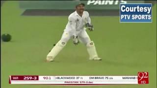 Pak Vs West Indies 4rth Day Match - 17-10-2016 - 92NewsHD