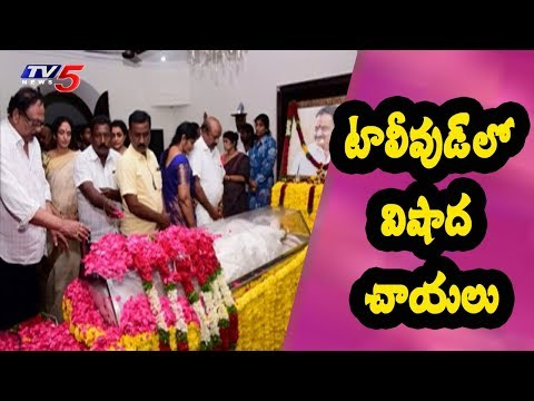 Tollywood Celebrities Pays Tribute To Nandamuri Harikrishna | TV5 News