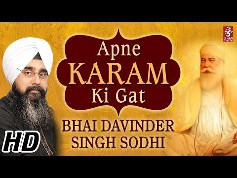 Apne Karam Ki Gat Main Kya Jaanu | Bhai Davinder Singh Ji Sodhi | Shabad Gurbani | Bhakti Sansaar
