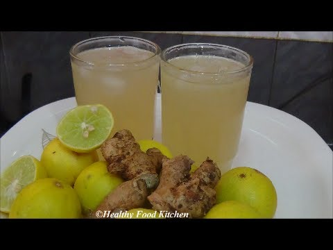 Ginger Lemon Juice - Summer Special Recipe - Juice Recipe By Healthy Food Kitchen