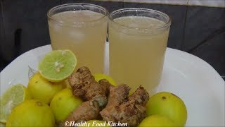 Ginger Lemon Juice - Summer Special Recipe - Ginger Lemonade Recipe By Healthy Food Kitchen