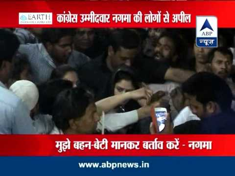 Meerut: Congress Candidate Nagma Slaps Man On Being Manhandled video