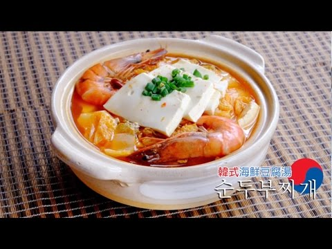 Ultimate Rice Cooker Recipe: Korean Seafood T