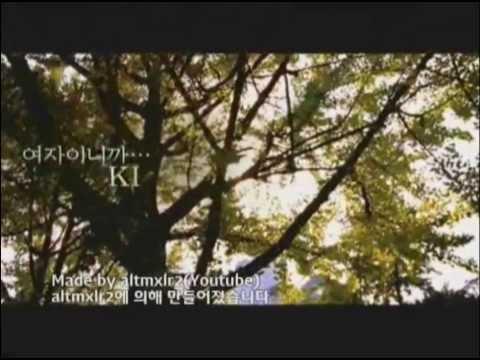 Kiss -  Because I'm A Girl Hd (subtitulado Español) video