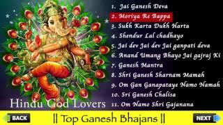 Download TOP GANESH BHAJANS :- JAI GANESH DEVA - OM GAN GANPATAYE NAMAH MANTRA - GANESH AARTI - GANESH SONGS 3Gp Mp4