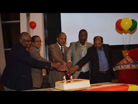 Ethiopia - Does ANDM Stand For Amhara People (እውነት ግን ብአዴን የአማራውን ሕዝብ በትክክል ይወክላል?)
