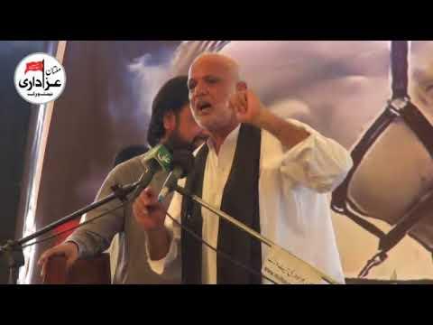 Allama Hamid Raza Sultani   Majlis e Aza 14 Aug 2017   Dera Peer Syed Shabeer Hussain Shah  