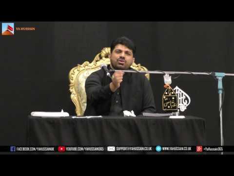 Allama Asif Raza Alvi (Faisalabad) - AGHA - Northampton (UK) - 23rd July 2017