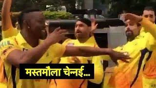 Harbhajan Singh Adds Flavour Of 'Bhangra' To CSK | Sports Tak