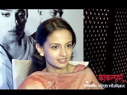 Kaksparsh Characters - Uma - Ketki Mategaonkar