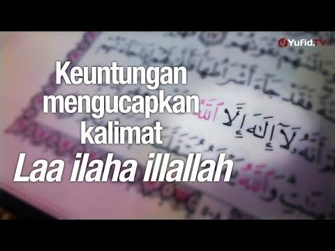 Ceramah Agama: Keuntungan Mengucapkan Laa Ilaha illallah - Ustadz Lalu Ahmad Yani, Lc.