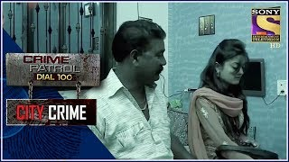 City Crime | Crime Patrol | कोहलपुर डबल क्राइम केस | Kolhapur
