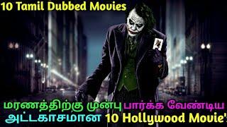 Top 10 Hollywood movies must watch before u will die .