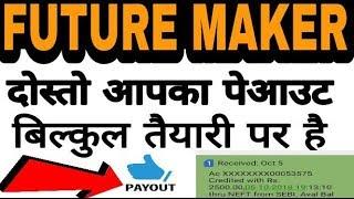 20 October | Future Maker Latest News 2018 | Future Maker News Today | CMD Radhe Shyam Future Maker
