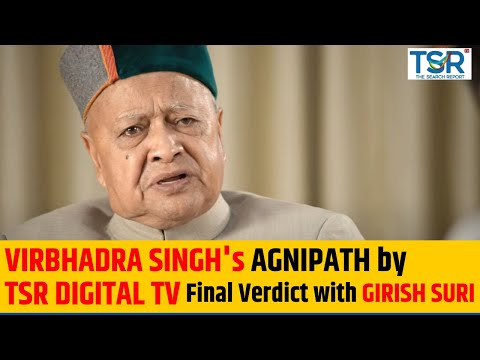 VIRBHADRA SINGH's AGNIPATH by THE SEARCH REPORT