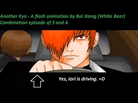 Another Kyo (Part 2) 另一个草薙京 - A flash animation by Bai Xiong - With English subtitles