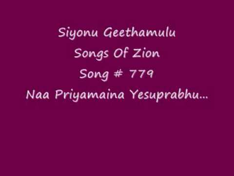 Telugu Christian~siyonu Geethamulu~songs Of Zion~song # 779~naa Priyamaina... video