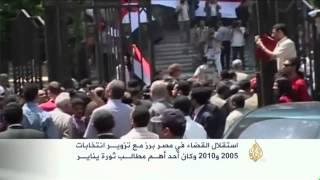 الحركات القضائية المطالبة باستقلال القضاء بعد الثورة