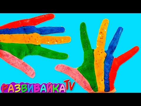 Папа пальчик. Мама пальчик. Семья пальчиков. Рисуем пальчики. Песенка про пальчики. Finger Family.