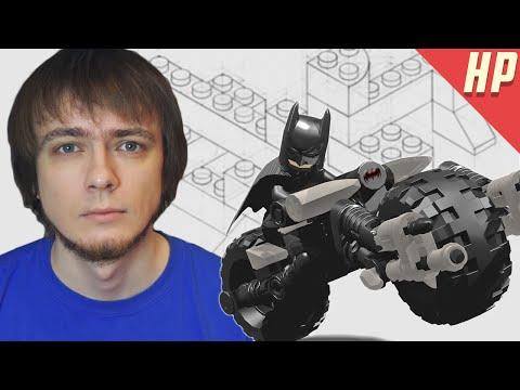 Эксклюзивный набор LEGO по Бэтмену. Bat-Pod