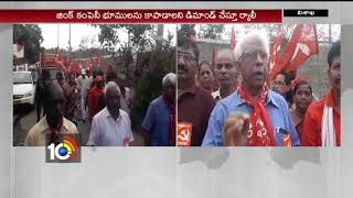 CPIM Demands for Zinc Company Lands Protection | Visakha