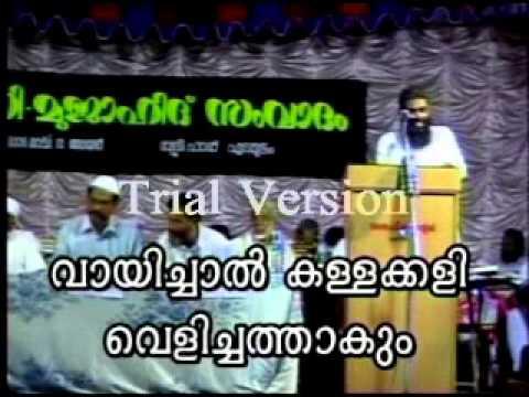 Zakariya Salahiyude Kalav Pidikunnu - Edamuttam Samvadam