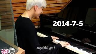 GOT7 Bam Bam playing piano 2014 & 2017
