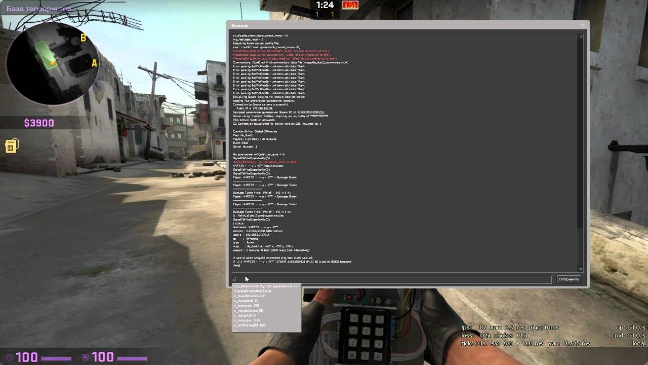 Как сделать чтобы на сервере не кикали