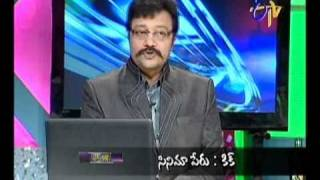 Gulte.com - Wow Game Show - Prema kavali Team - Part 2