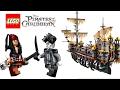 Новое Lego 2017 Пираты Карибского моря 5. The Silent Mary ship (71042) LEGO Pirates of the Caribbean