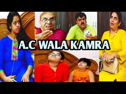 A.C Wala Kamra (ए. सी वाला कमरा) Punjabi , multani / saraiki comedy video