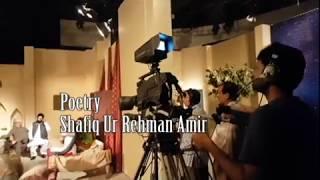 @ Ptv Lahore (8 Aug 2017)