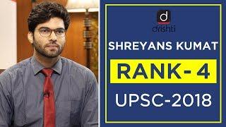 UPSC Topper Mock Interview, Shreyans Kumat (Rank 4, CSE 2018)