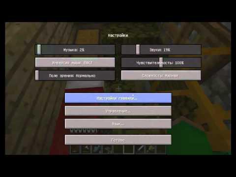 Играем в minecraft #10 (part 1 of 2) Автоматизация дома)