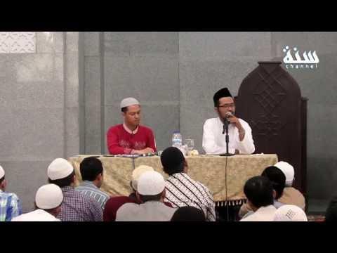 Kurban Online - Ustadz  Arifin Badri