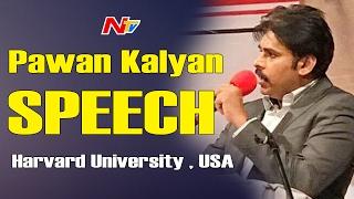 Pawan Kalyan Speech At Harvard University || India Conference 2017 || USA Trip || FULL SPEECH || NTV