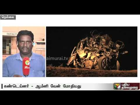 Report from our correspondent regarding the accident in Tirunelveli, resulting in death of 6 persons
