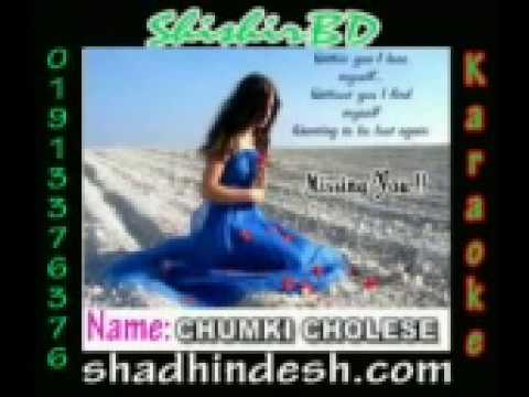 Chumki Cholese Eka Pote  (bangla Karaoke Track) By Shishirbd video