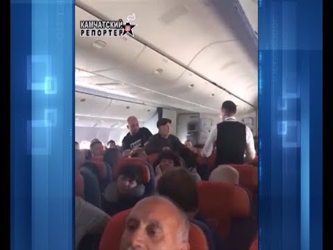 25 10 17 паника в самолете