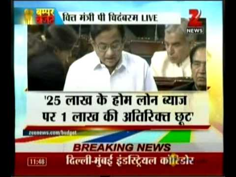 Zee News : Budget 2013 : 50,000 CRORES Tax Free Bonds to be issued for INFRASTRUCTURE