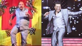 Dancing uncle-Sanjeev Shrivastava Govinda Style Dance|Best Dance