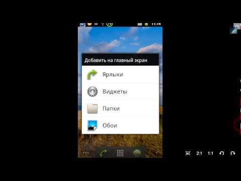 Android Перезагружается Чистка Кэша